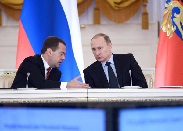 Путин, Медведев|Фото: kremlin.ru