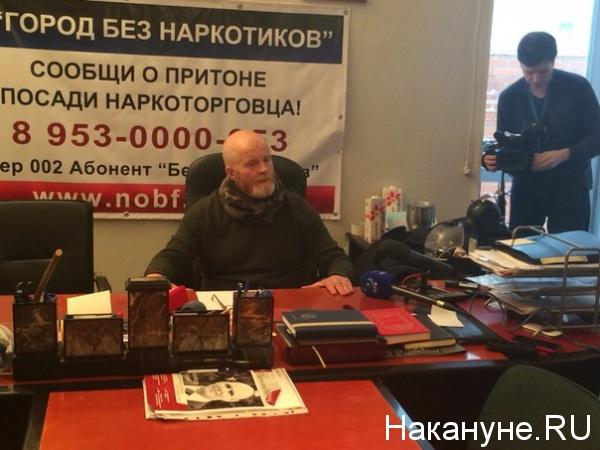 "президент фонда ""Город без наркотиков"" Андрей Кабанов|Фото: Накануне.RU"