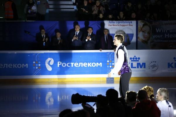 Чемпионат России по фигурному катанию в Екатеринбурге|Фото: ДИП губернатора Свердловской области
