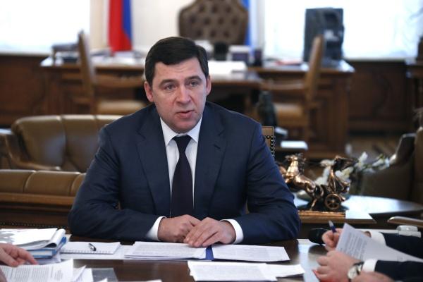 Евгений Куйвашев Фото: Департамент информационной политики губернатора