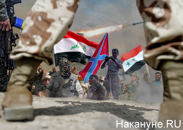 коллаж, Новороссия, Сирия, Ирак, война, ВСУ, Турция|Фото: Накануне.RU