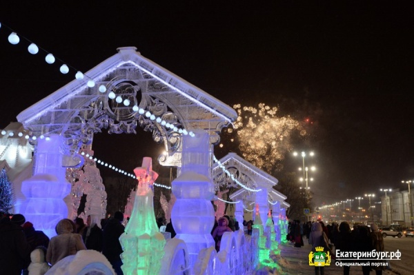 ледовый городок, открытие|Фото: Администрация Екатеринбурга