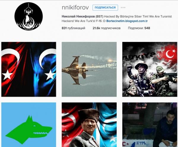 Инстаграмм Никифорова|Фото:https://www.instagram.com/nnikiforov/