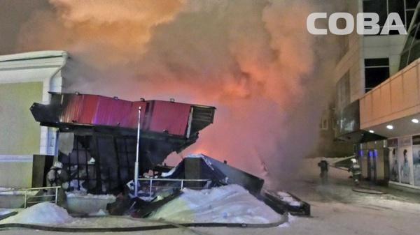 Bukowski Grill, пожар|Фото: Сова