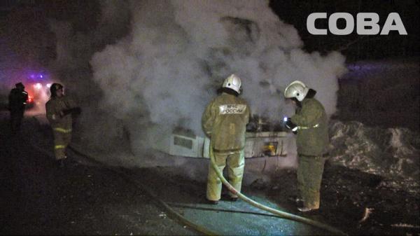 автобус Ревда - Екатеринбург пожар|Фото: служба спасения СОВА