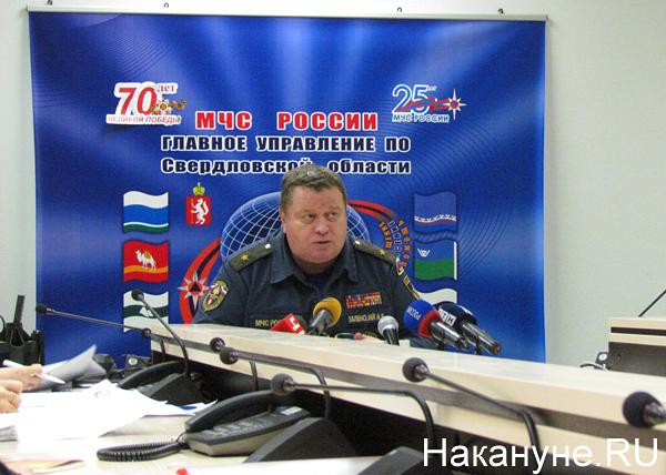 начальник ГУ МЧС РФ по Свердловской области Андрей Заленский|Фото: Накануне.RU