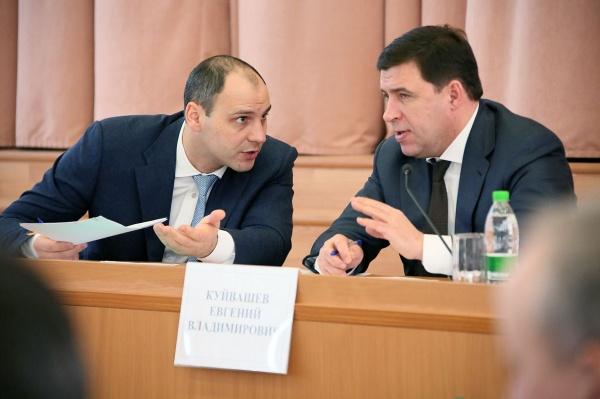 Денис Паслер Евгений Куйвашев|Фото: ДИП губернатора Свердловской области