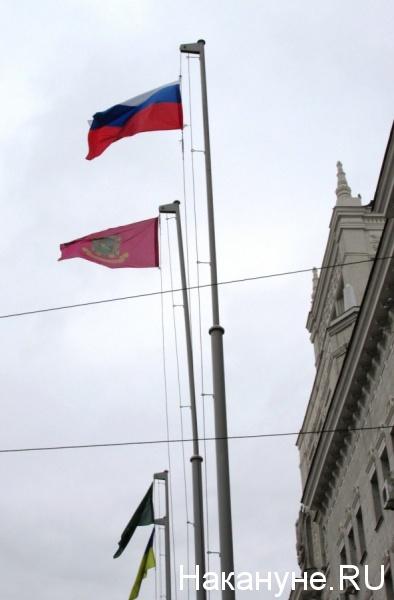 флаг России, 26 февраля 2014г. возле горсовета Харькова|Фото: Накануне.RU