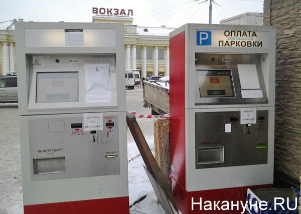 Екатеринбург, привокзальная площадь, парковка|Фото: Накануне.RU
