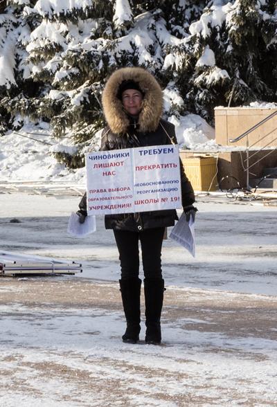Пикет против слияния школ №19 и 88|Фото: родители учеников школы №19