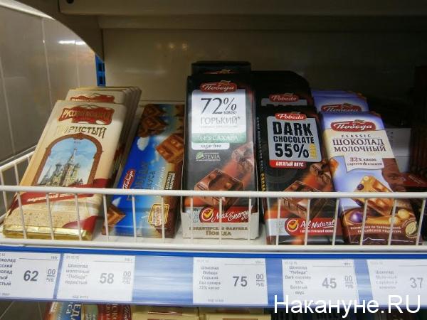продукты, магазин, Донецк, шоколад|Фото: Накануне.RU