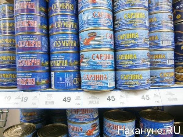 продукты, магазин, Донецк, консервы, скумбрия, сардина|Фото: Накануне.RU