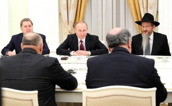 Путин, Европейский еврейский конгресс|Фото:kremlin.ru