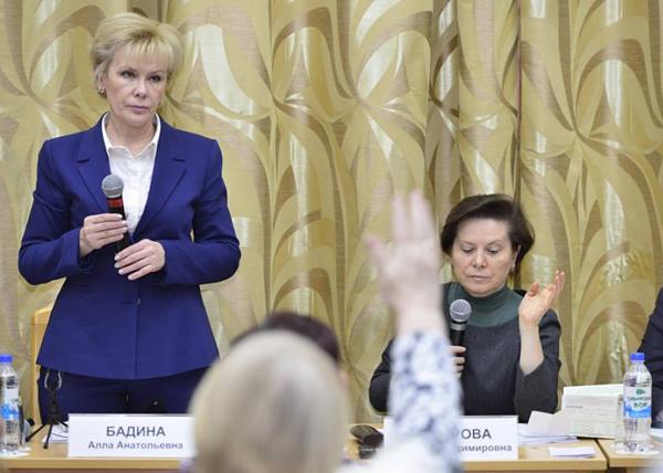 Алла Бадина, Наталья Комарова|Фото: ugra-news.ru