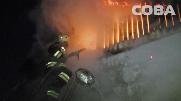 """пожар, огонь, возгорание, пожарные Фото: Служба спасения """"Сова"""""""
