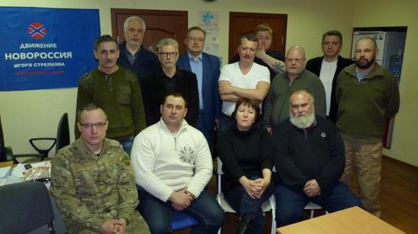 комитет 25 января, Лимонов, Калашников, Просвирнин, Кунгурцев|Фото: Максим Калашников
