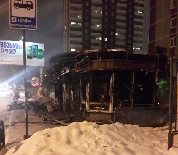 остановка пожар Екатеринбург Фото: vk.com