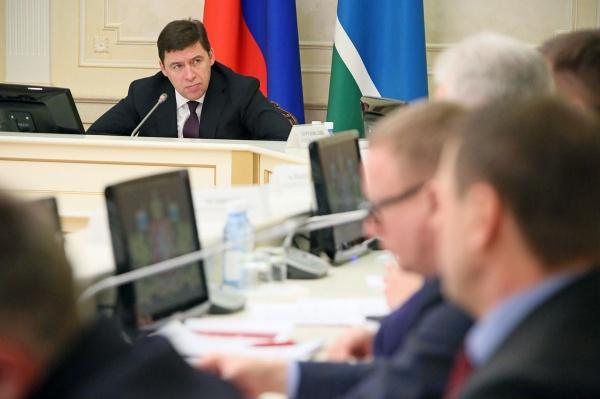 Евгений Куйвашев оргкомитет по ЧМ-2018 Фото: ДИП губернатора Свердловской области