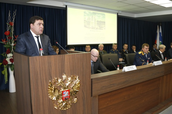 Евгений Куйвашев коллегия СКР Фото: ДИП губернатора Свердловской области