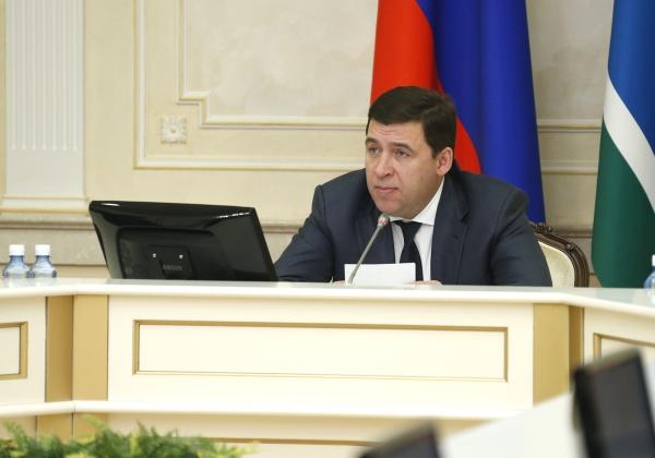Евгений Куйвашев координационное совещание по правопорядку|Фото: ДИП губернатора Свердловской области