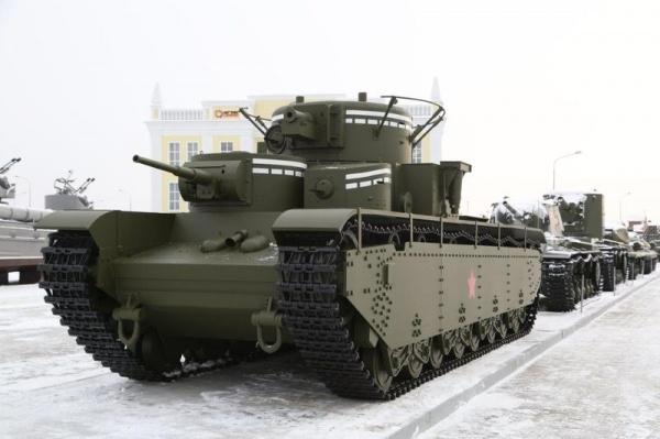 Т-35 Фото: УГМК
