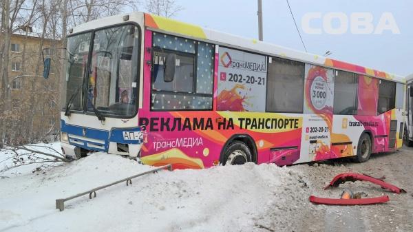 ДТП Восточная Екатеринбург|Фото: Служба спасения СОВА