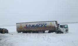 ДТП грузовик Зауралье|Фото: ГУ МЧС РФ по Курганской области