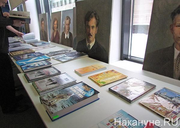 Конференция памяти группы Дятлова-2016|Фото: Накануне.RU