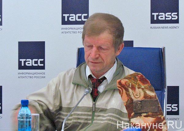 Конференция памяти группы Дятлова-2016, Юрий Кунцевич|Фото: Накануне.RU