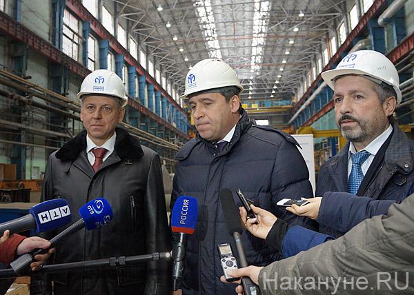 Уральский турбинный завод|Фото: Накануне.RU