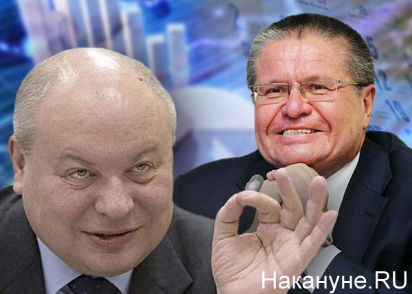 коллаж, Егор Гайдар, Алексей Улюкаев|Фото: Накануне.RU