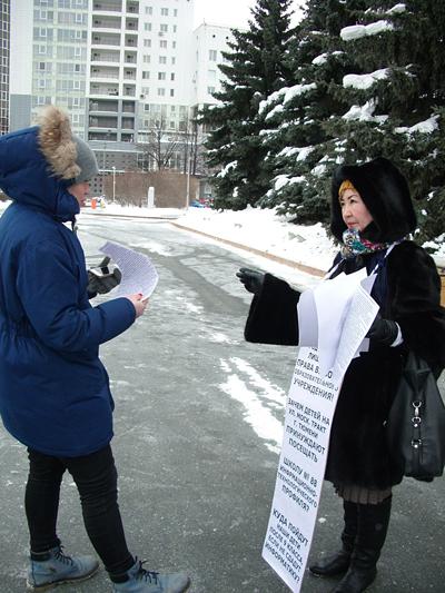 Пикет против оптимизации школ в Тюмени, 2.2.16|Фото: инициативная группа родителей
