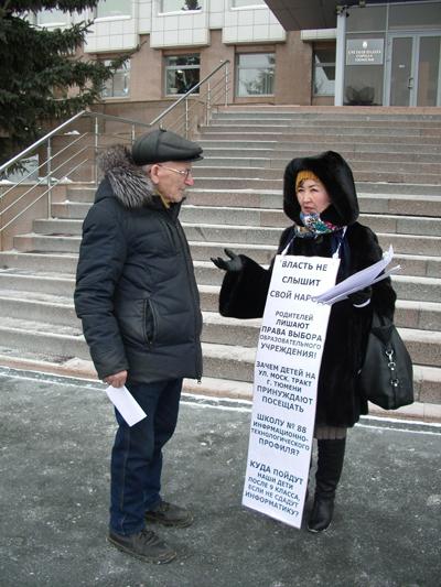 Пикет против оптимизации школ в Тюмени, 2.2.16 Фото: инициативная группа родителей