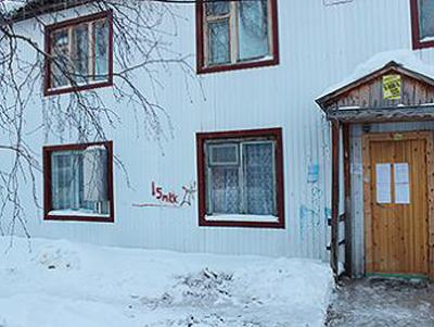 мегион, дом Фото: admmegion.ru