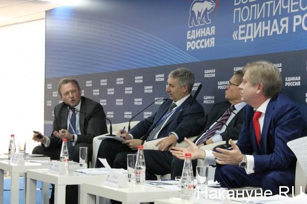 Единая Россия, съезд|Фото: Накануне.RU