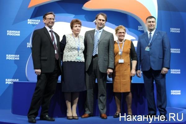 Сергей Лисовский, Единая Россия, съезд, делегаты|Фото: nakanune.ru