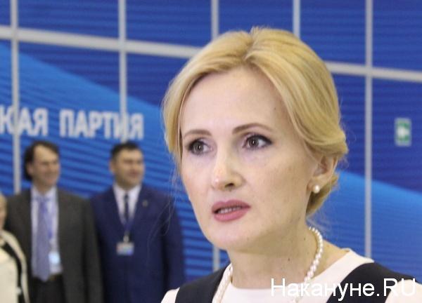 Ирина Яровая, Единая Россия, съезд|Фото: nakanune.ru