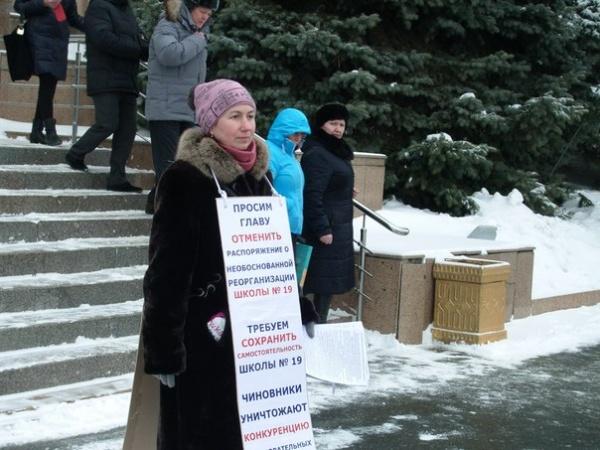 пикет против оптимизации школ в Тюмени, 5.2.16|Фото: инициативная группа родителей