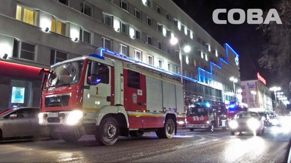 отель Авеню пожар Екатеринбург|Фото: служба спасения СОВА