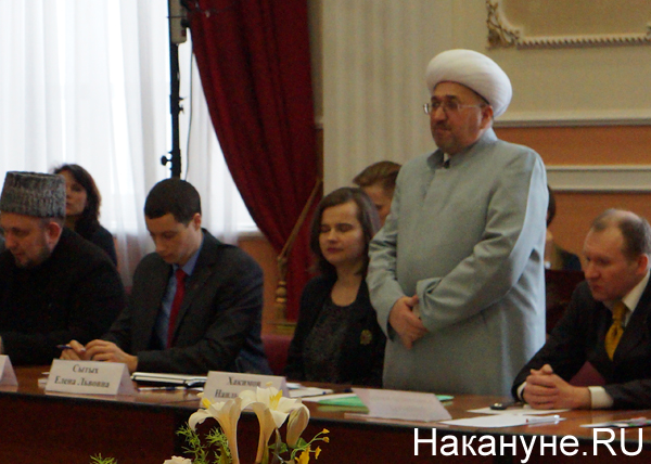 круглый стол по ИГИЛ|Фото: Накануне.RU