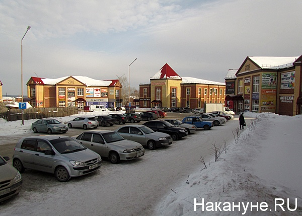 талица свердловская область фото улиц