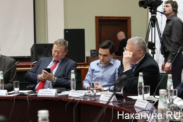 МЭФ, бедность, неравенство, доходы, экономика|Фото: nakanune.ru