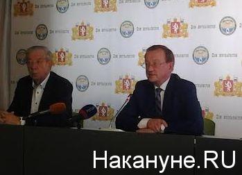 Александр Левин, Александр Дементьев|Фото: Накануне.RU
