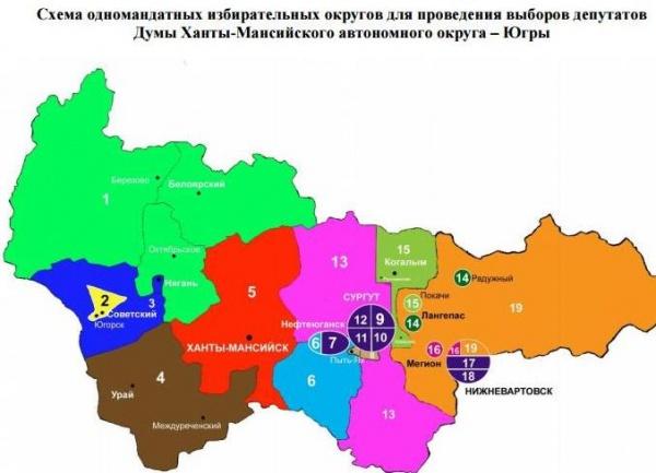 нарезка  избирательных округов на выборах депутатов Думы ХМАО|Фото: