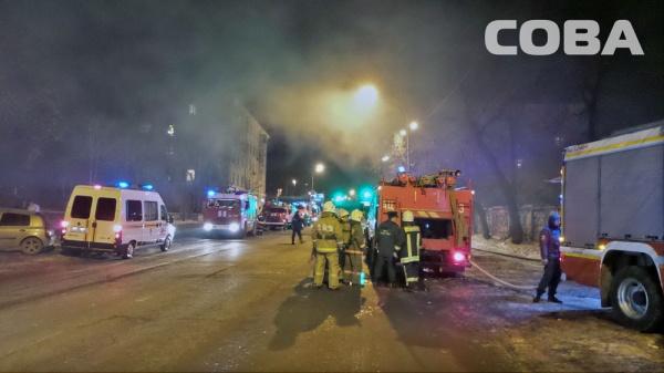 Первомайская, 60, пожар|Фото: сова