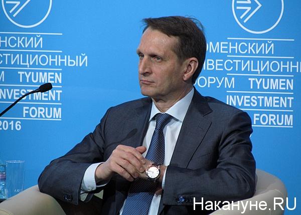 нарышкин сергей евгеньевич председатель государственной думы рф|Фото: Накануне.ru