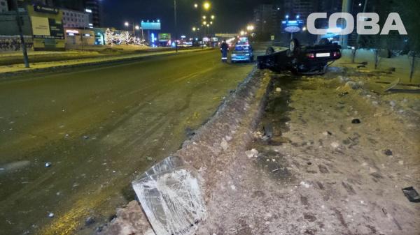 "ДТП, ВАЗ ""баклажан"", авария|Фото: Служба спасения ""Сова"""