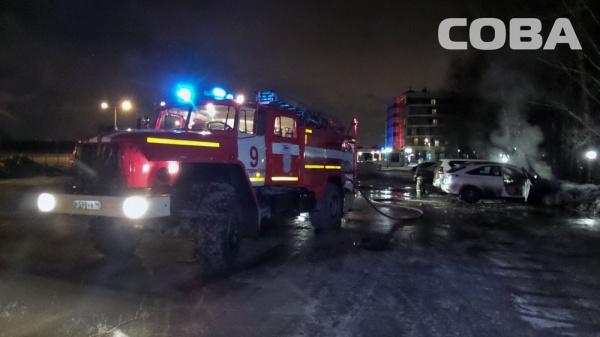 Лексус Рамада пожар|Фото: служба спасения СОВА