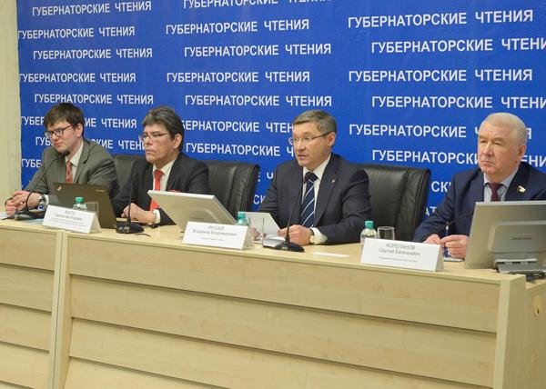 губернаторские чтения алексей кузнецов владимир якушев|Фото: admtyumen.ru