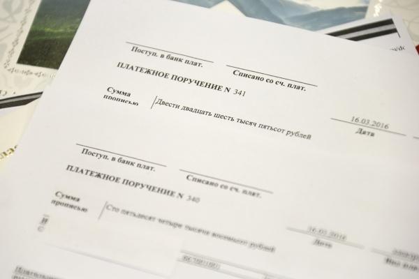 платежки, перевод денег в фонды, подарок губернатору|Фото:
